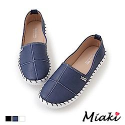 Miaki-懶人鞋皮革車縫平底休閒鞋-藍