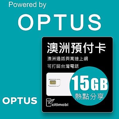 澳洲上網 - 15GB高速上網與當地通話澳洲預付卡(可熱點分享)