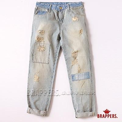 BRAPPERS 女款BoyFriendJeans系列-女用條紋八分反折褲-淺藍