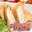 【愛上新鮮】超嫩蒜味辣椒舒肥雞胸10包組(180g±10%/包)