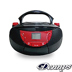 Dennys USB/MP3/CD/數位收音手提音響(MCD-U8)
