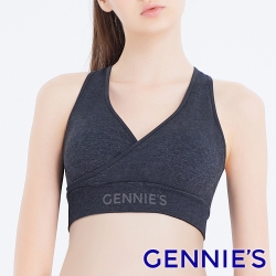 Gennies奇妮-AIR輕羽美型運動哺乳內衣(灰GA77)