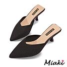 Miaki-高跟鞋小香風V字尖頭穆勒鞋-黑