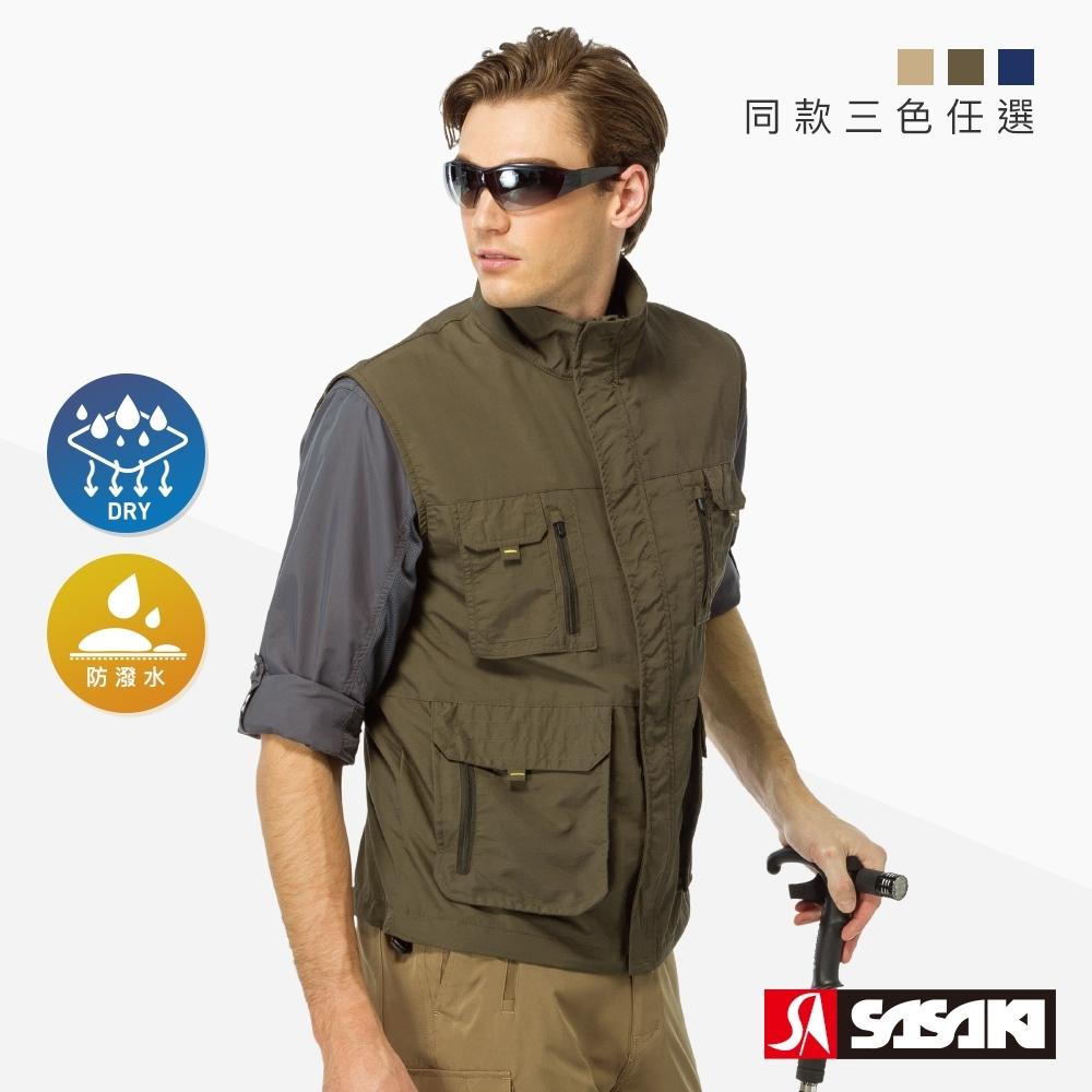 SASAKI 吸濕排汗速乾防潑水功能透氣式多口袋背心-男-軍綠/卡其/丈青-三色