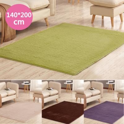 【日系簡約】纖柔短毛地毯(140*200cm)