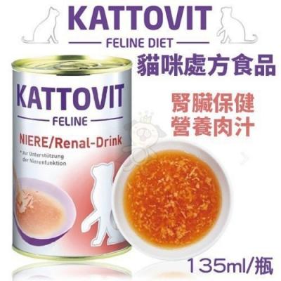 KATTOVIT 康特維 腎臟保健-營養肉汁 貓罐 (135ml)*6罐組