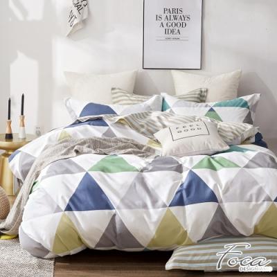 FOCA一角兩角三角形-加大-韓風設計100%精梳純棉四件式兩用被床包組