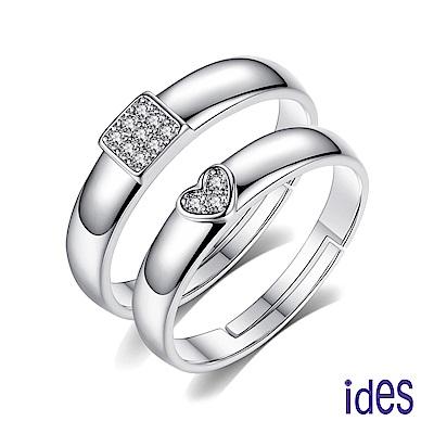 ides愛蒂思 都會系列戒指對戒/我心永恆