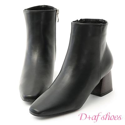 D+AF 簡約自信.素面方頭木紋跟短靴*黑