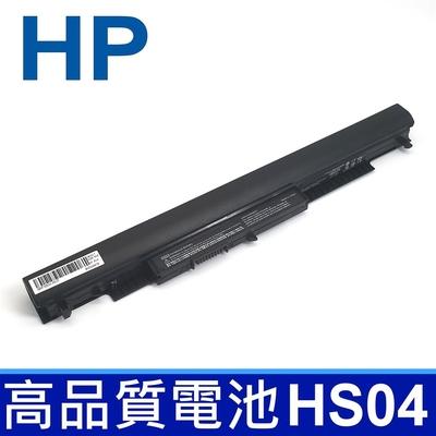 HP HS04 4芯 高品質 電池 PAVILION 14-101la 14-af000 14-af001AU 14-af117AU 14-af118AU 14-af119AU 14-af120AU