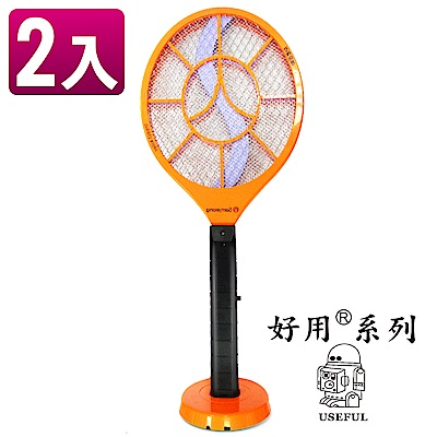 《USEFUL好用》四層/雙效合一捕蚊拍+捕蚊燈UL-AL316 2入
