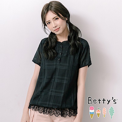 betty's貝蒂思 荷葉領蕾絲拼接格紋雪紡上衣(黑色)