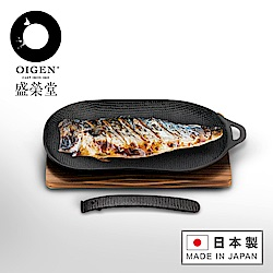 盛榮堂 南部鐵器 經典麻布鍋-小型(日本製 鍋柄可拆 可進烤箱)