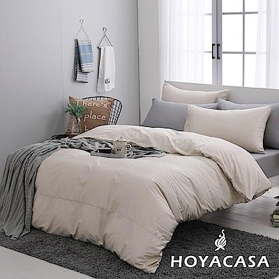 HOYACASA時尚覺旅 特大300織長纖細棉被套床包四件組-知性米灰