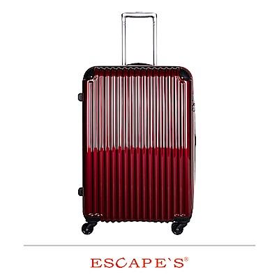 日本 ESCAPES 28吋 拉鍊拉桿箱 可擴充 紅色