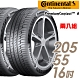 【Continental 馬牌】 PC6-205/55/16 舒適操控輪胎 二入 PremiumContact 6 2055516 205-55-16 205/55 R16 product thumbnail 2