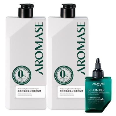 AROMASE艾瑪絲  每日健康2入淨化洗髮組(每日洗髮精x2+淨化洗髮液)