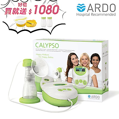 【ARDO安朵】瑞士進口可利哺多段調節高效能電動單邊吸乳器
