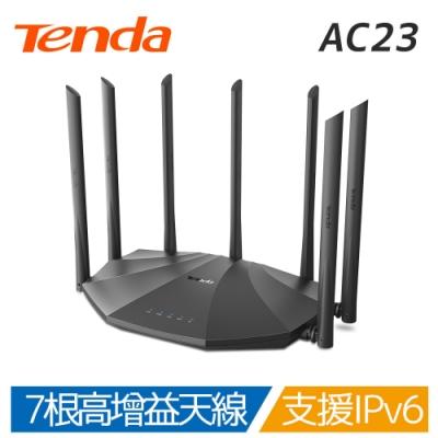 時時樂 Tenda AC23 2100M 7天線雙頻 全Giga路由WiFi分享器 極速戰機