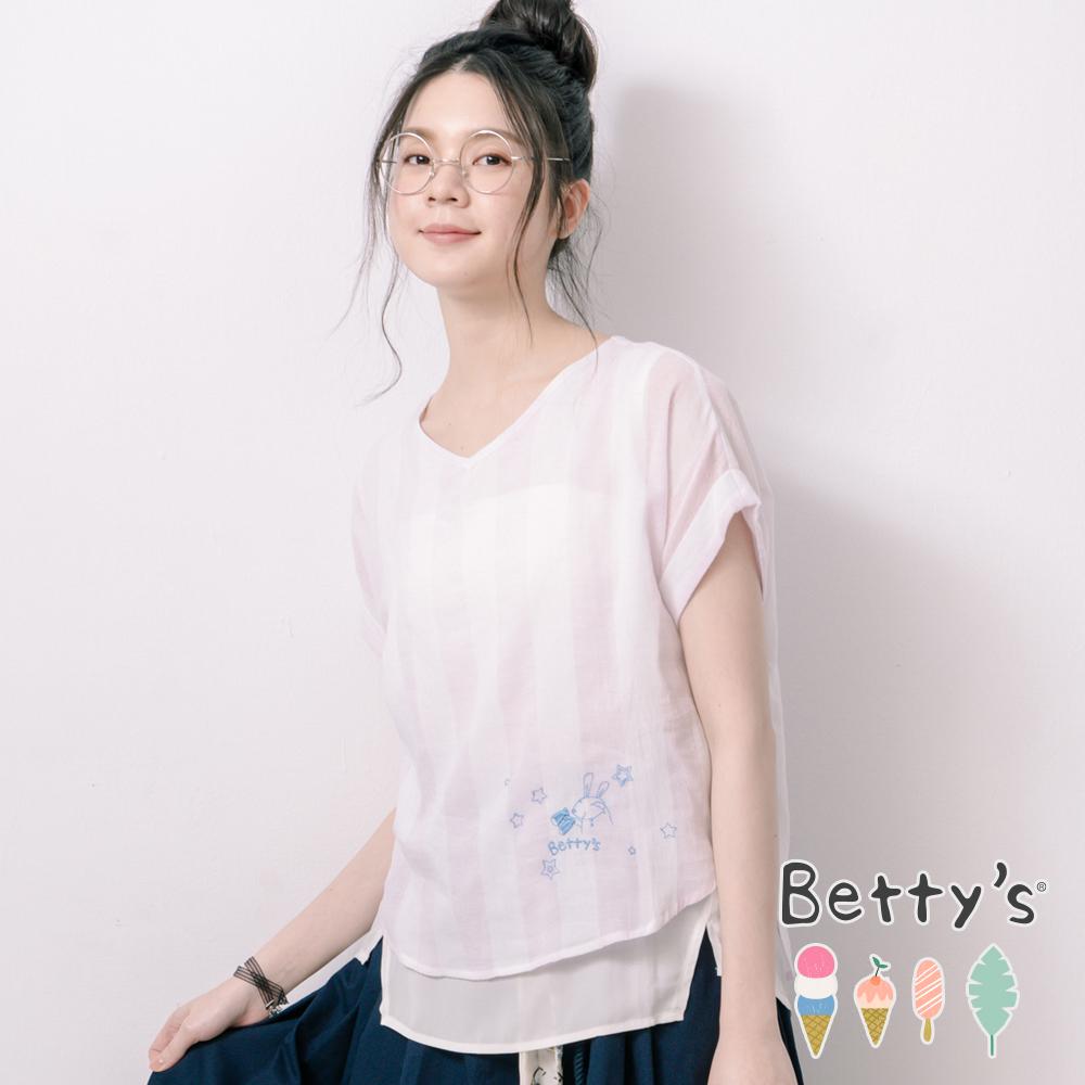 betty's貝蒂思 條紋繡兔子拼接雪紡上衣(淺粉)