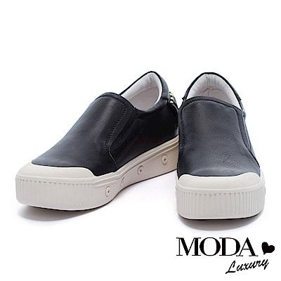 休閒鞋 MODA Luxury 摩登獨特鉚釘流蘇造型厚底休閒鞋-黑