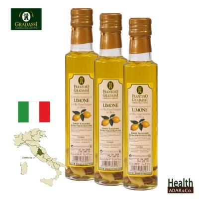 閤大喜-檸檬風味特級冷壓初榨橄欖油250ml 三入組