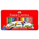 【Faber-Castell】115965 60色水性色鉛筆 product thumbnail 1