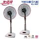 友情牌 16吋 3段速機械式電風扇 KA-1657 超值2入組 product thumbnail 1