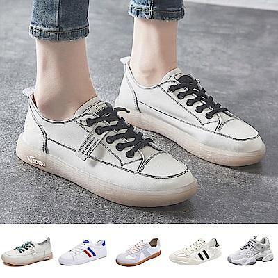 [限時激降]LN&雅虎特談 經典熱銷真皮小白鞋-8款任選均一價
