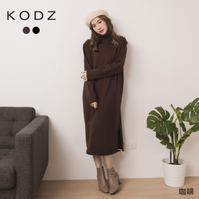 東京著衣-KODZ 時尚韓風高領坑條磨毛下擺雙開岔洋裝(共二色)
