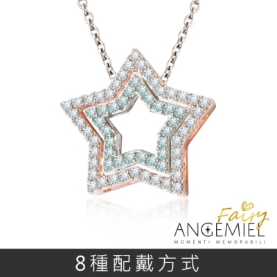 Angemiel 925純銀項鍊 Fairy精靈-希冀 套組