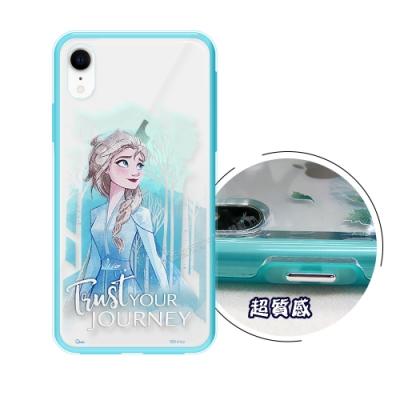 Frozen II《冰雪奇緣2》iPhone XR 6.1吋 二合一雙料手機殼(艾莎)