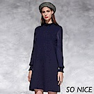 SO NICE氣質荷葉領拼接針織洋裝