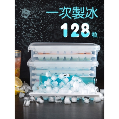 【Dagebeno荷生活】128格PP材質超大制冰盒帶冰鏟