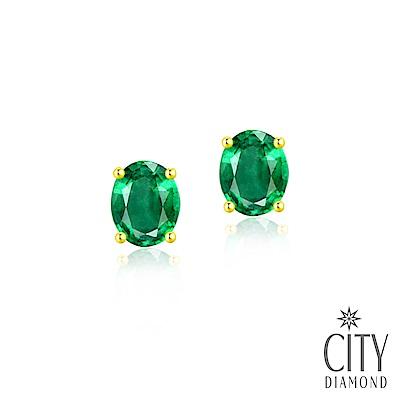 City Diamond引雅 14K天然橢圓祖母綠60分四爪黃K金耳環