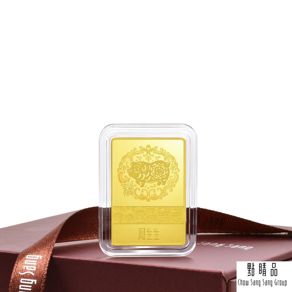 點睛品 金豬年福氣滿滿金片5克_計價黃金