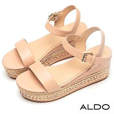 ALDO 原色一字異材質麻花編織楔型跟涼鞋~氣質裸色