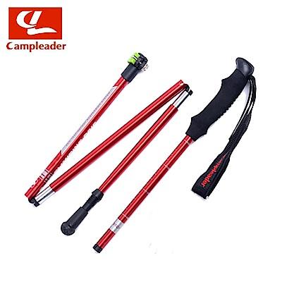 campleader 高強度鋁合金特殊鎖點繽紛折疊登山杖 兩色任選