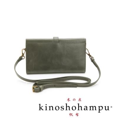 kinoshohampu AKI系列牛皮扣式皮夾包 墨綠