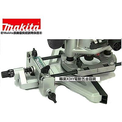 日本Makita 可微調直線導規 直線導具組 RP2300FC MT360 RT0700C