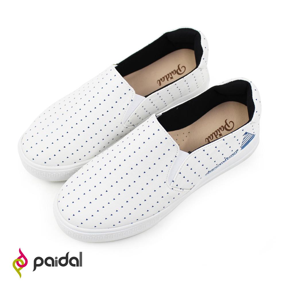 Paidal 風帆之旅海軍風厚底休閒鞋