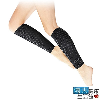 恩悠數位 NU 鈦鍺能量 小腿套 負離子能量束腿