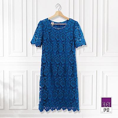 ILEY伊蕾 修身立裁蕾絲圓領洋裝(藍)