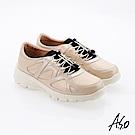 A.S.O  超彈力 鬆緊綁帶超彈力休閒鞋 金
