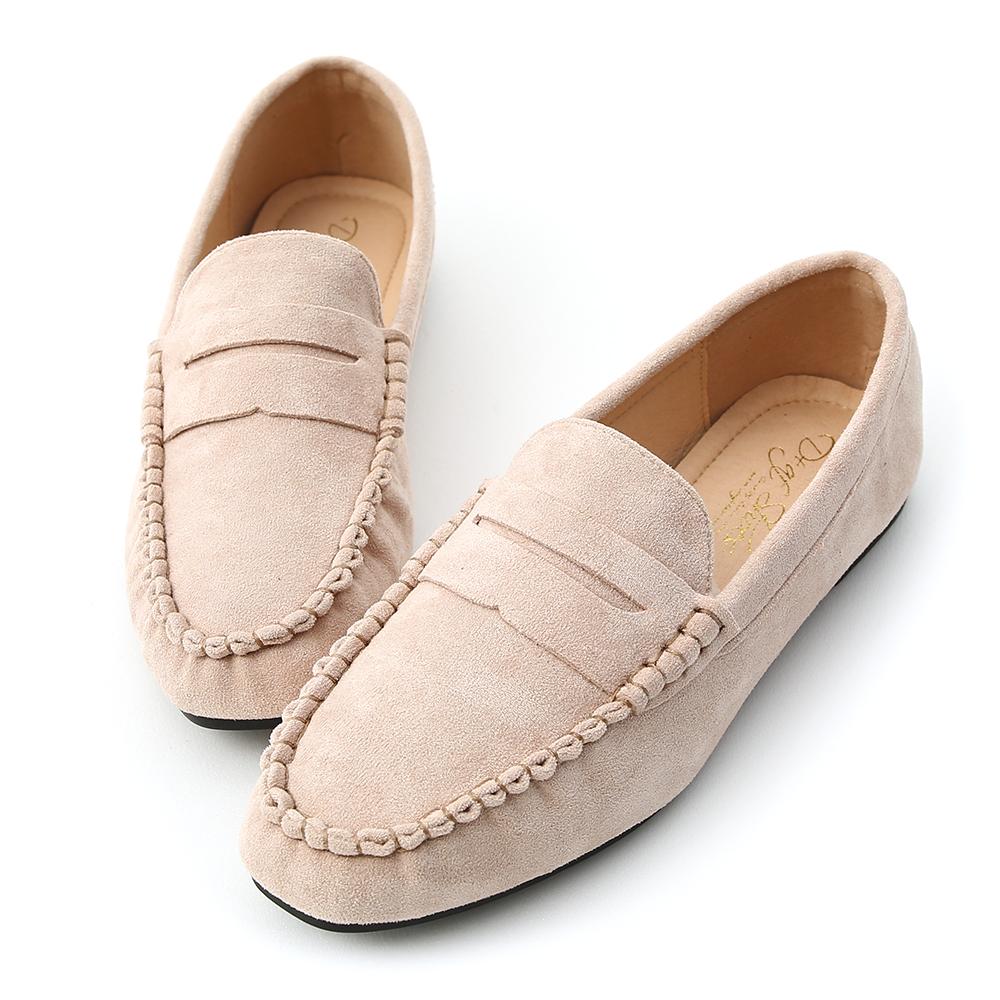 D+AF 自在輕著.經典款絨料平底樂福鞋*米