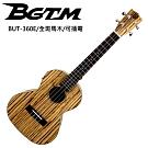 BGTM最新款BUT-360E全斑馬木26吋電烏克麗麗~內建調音器