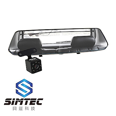 SIMTEC 興運科技 SMT-686 6.86吋大螢幕 雙鏡頭行車紀錄器-快