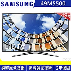 SAMSUNG三星 49吋 智慧連網液晶電視 UA49M5500AWXZW