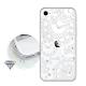 iPhone SE 2020/SE2 浪漫彩繪 水鑽空壓氣墊手機殼(齒輪之星) product thumbnail 1