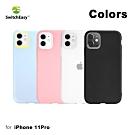 【SwitchEasy】iPhone11 Pro Colors聰明豆系列手機殼